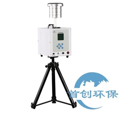 大流量颗粒物采样器SC-1000型(专供)