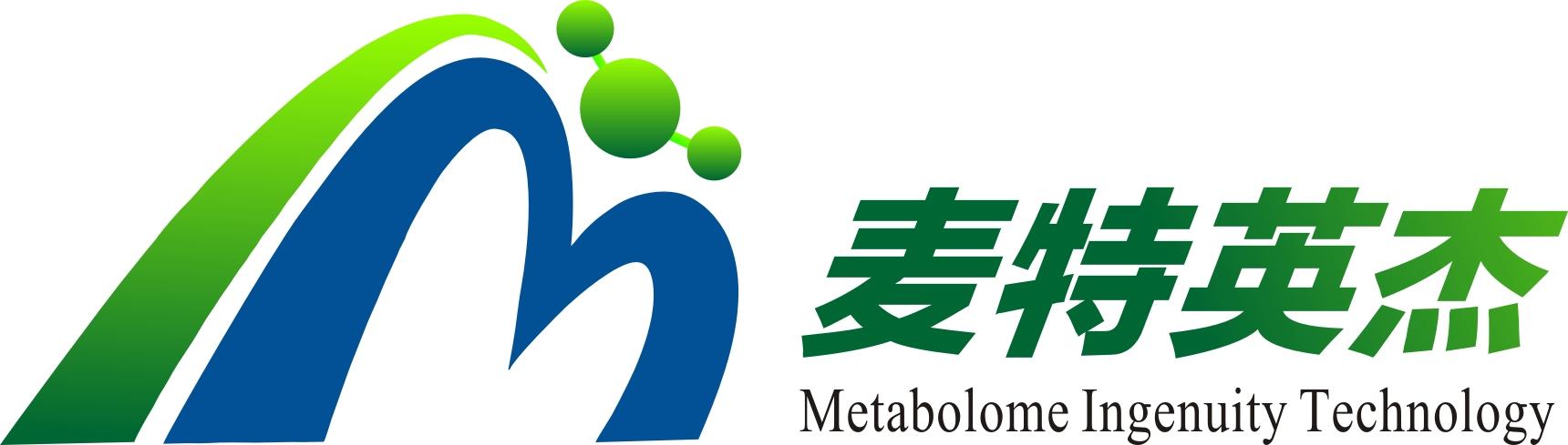 胆汁酸代谢组学分析