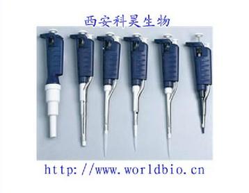 1000N移液枪吉尔森进口单道微量可调移液器