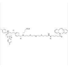Clickchemistrytools/Cy5-Biotin-Azide/1232-5/5 mg