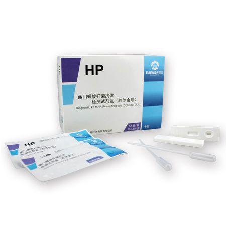 幽门螺旋杆菌抗体检测试剂盒(胶体金法)