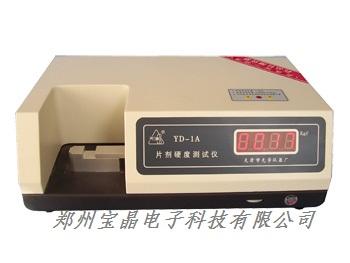 YD-1硬度测试仪【郑州宝晶电子科技有限公司】