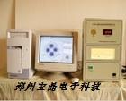 CAM-III(B)智能型抑菌圈自动测定仪【郑州宝晶电子科技有限公司】