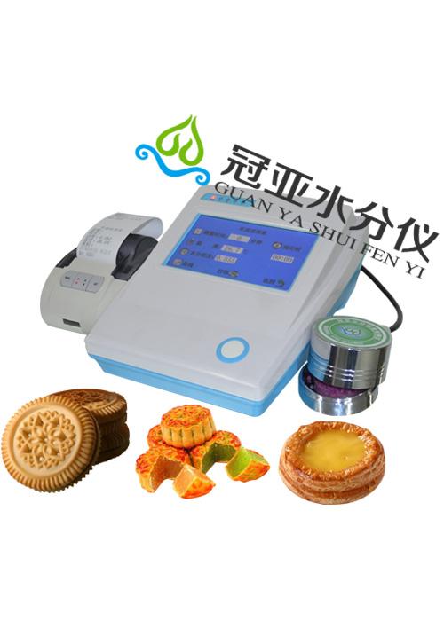 食品厂蛋糕面包水活度分析仪