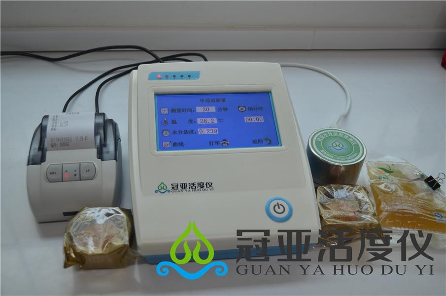 GYW-1食品馅料活度测定仪价格