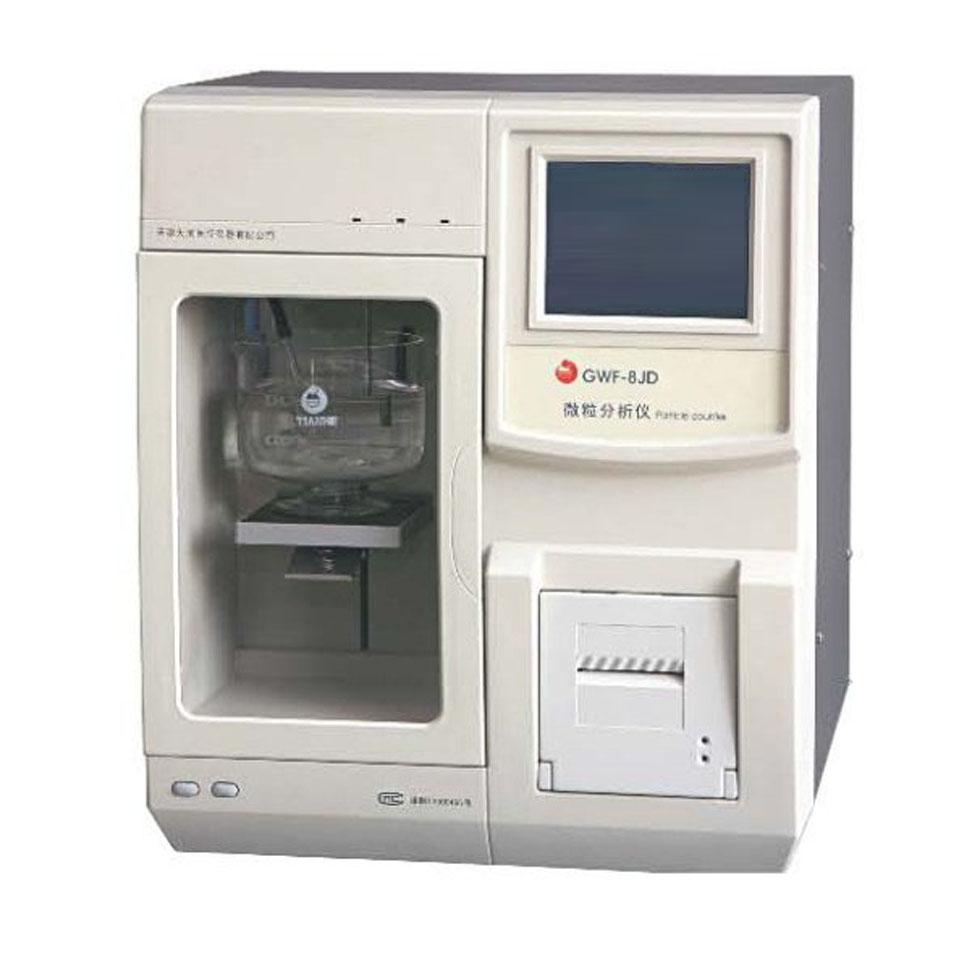 GWF-8JD微粒分析仪