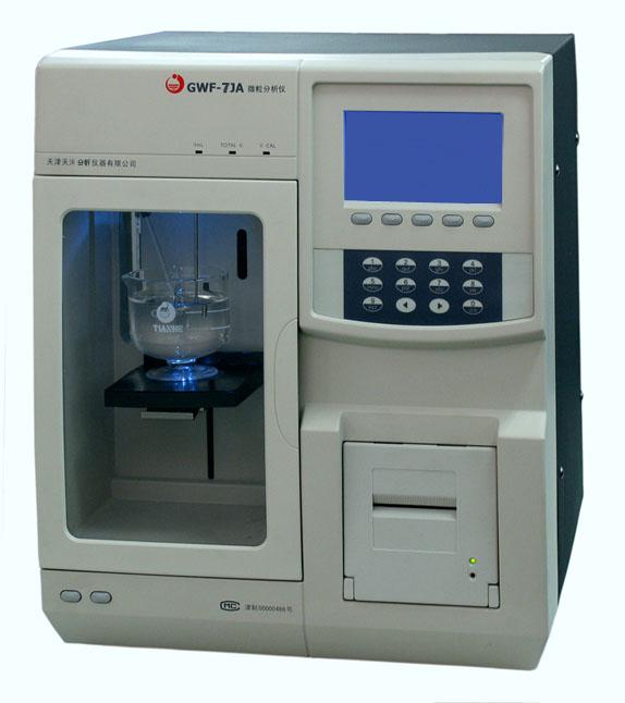 GWF-7JA微粒分析仪