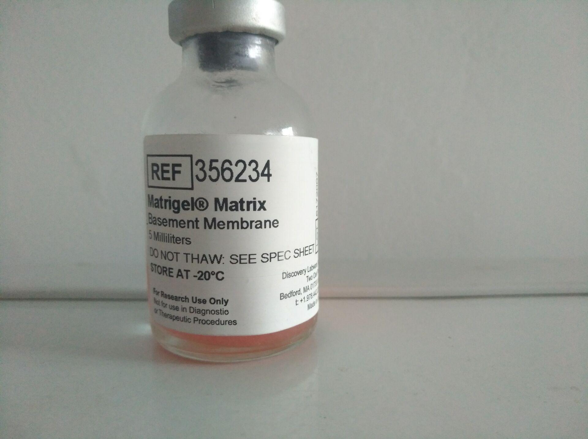 BD 356230 Matrigel基质胶 低生长因子 北京现货