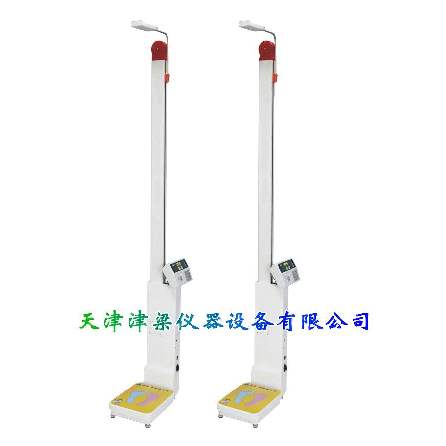 WS-RT-4身高体重测量仪/超声波人体秤/康娃体检仪