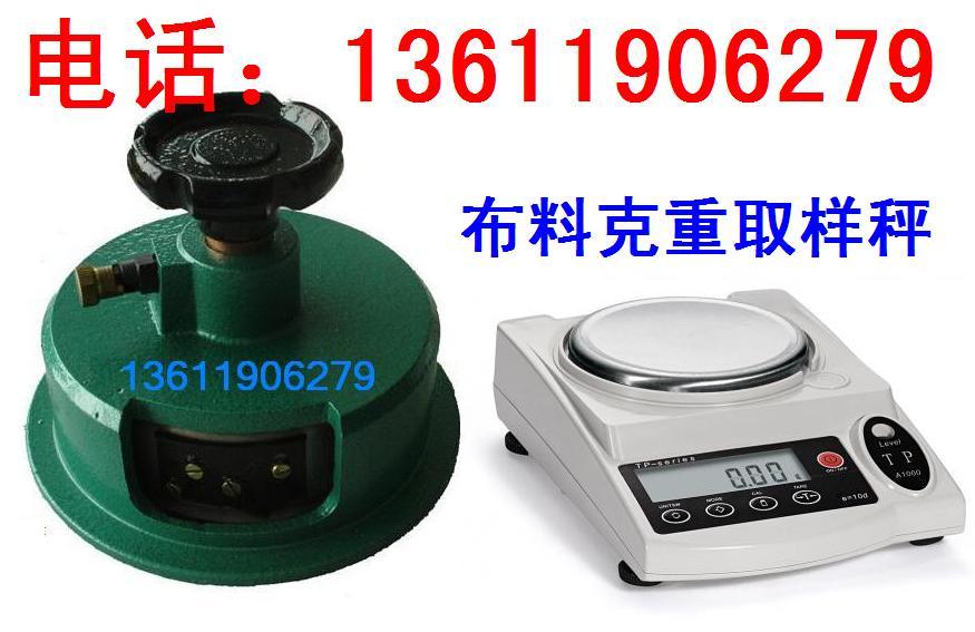 南京电子克重仪杭州电子克重仪宁波电子克重仪武汉电子克重仪价格