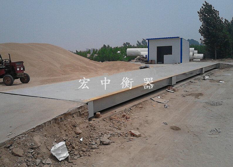 长乐市150吨三节大地磅