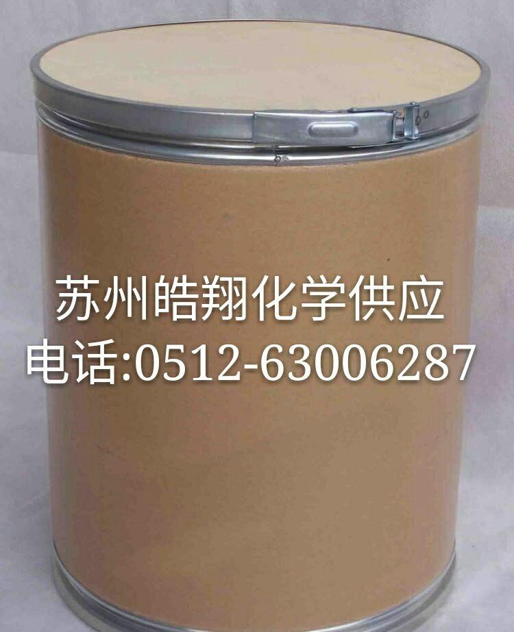 (1R,2R)-1,2-环己烷二甲酸46022-05-3