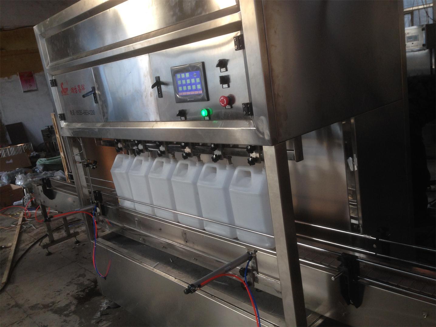 化工液体称重中包装流水线-