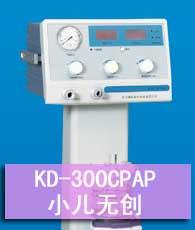 CPAP持续正压通气系统,康都国产品牌