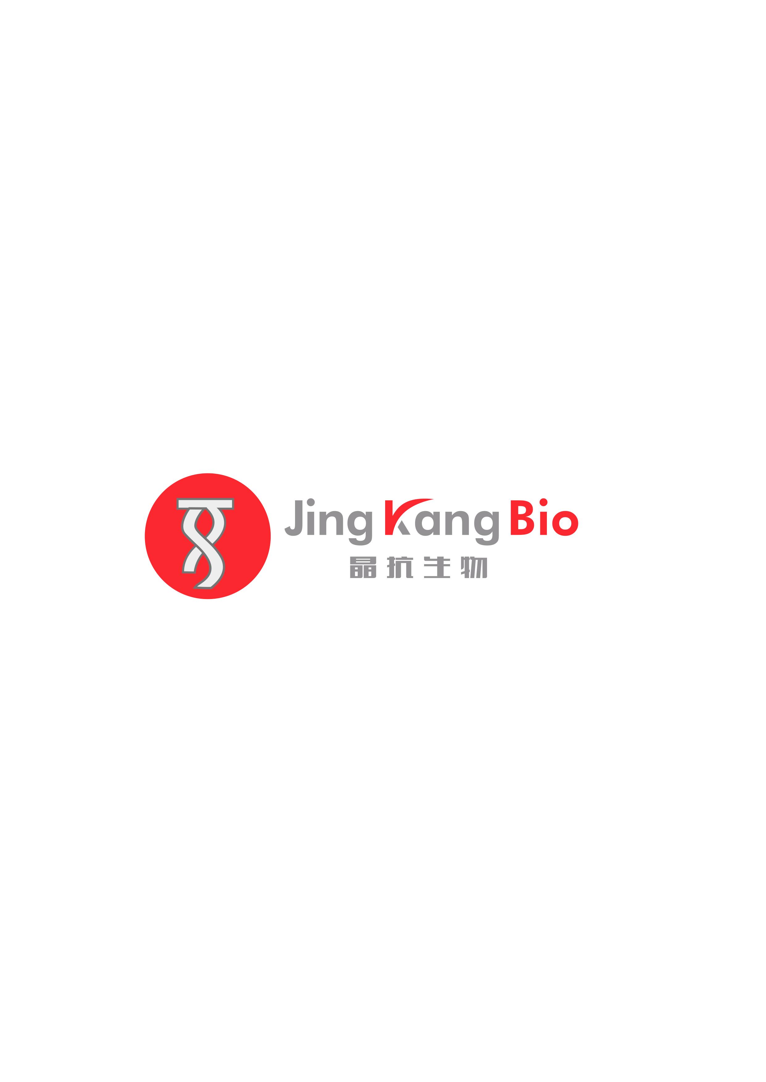 人绒毛膜促性腺激素β亚单位(HCG-β),体外诊断试剂标准物质(240ng/0.5mL)