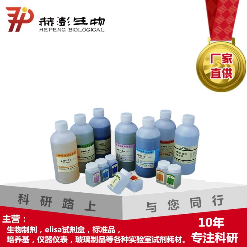 烃铵盐标准溶液
