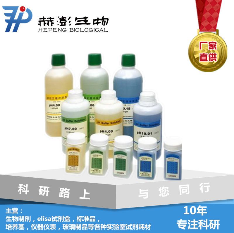硝酸锌标准溶液