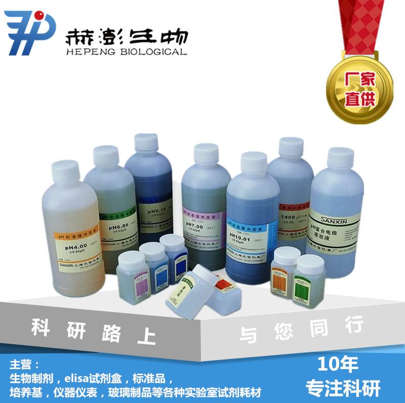 钙标准溶液