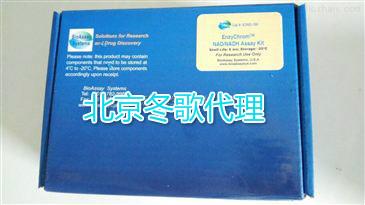 脂肪酸试剂盒生化检测北京进口原装