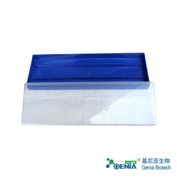 湿盒(小)