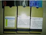 LZS11131 人中性粒细胞分离液(FICOLL配制)   TBD 瓶 200ML