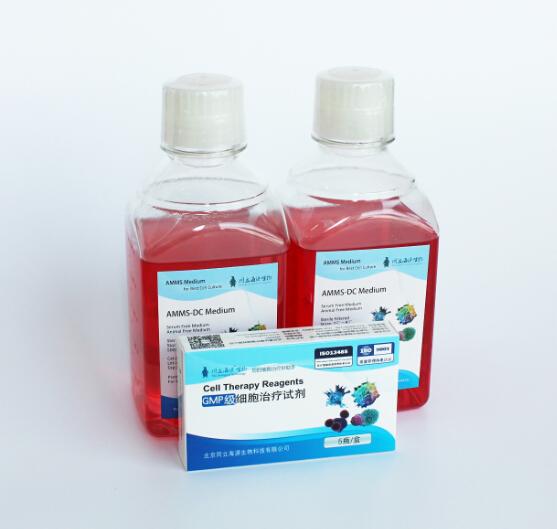 干细胞培养基试剂盒