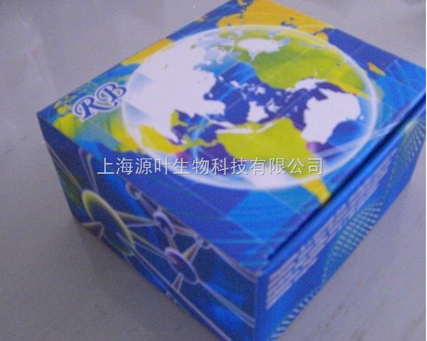 人高尔基蛋白73(GP-73)ELISA Kit