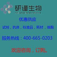 硫酸钙,二水合物