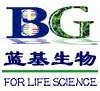 人丙肝抗体IgG ELISA试剂盒