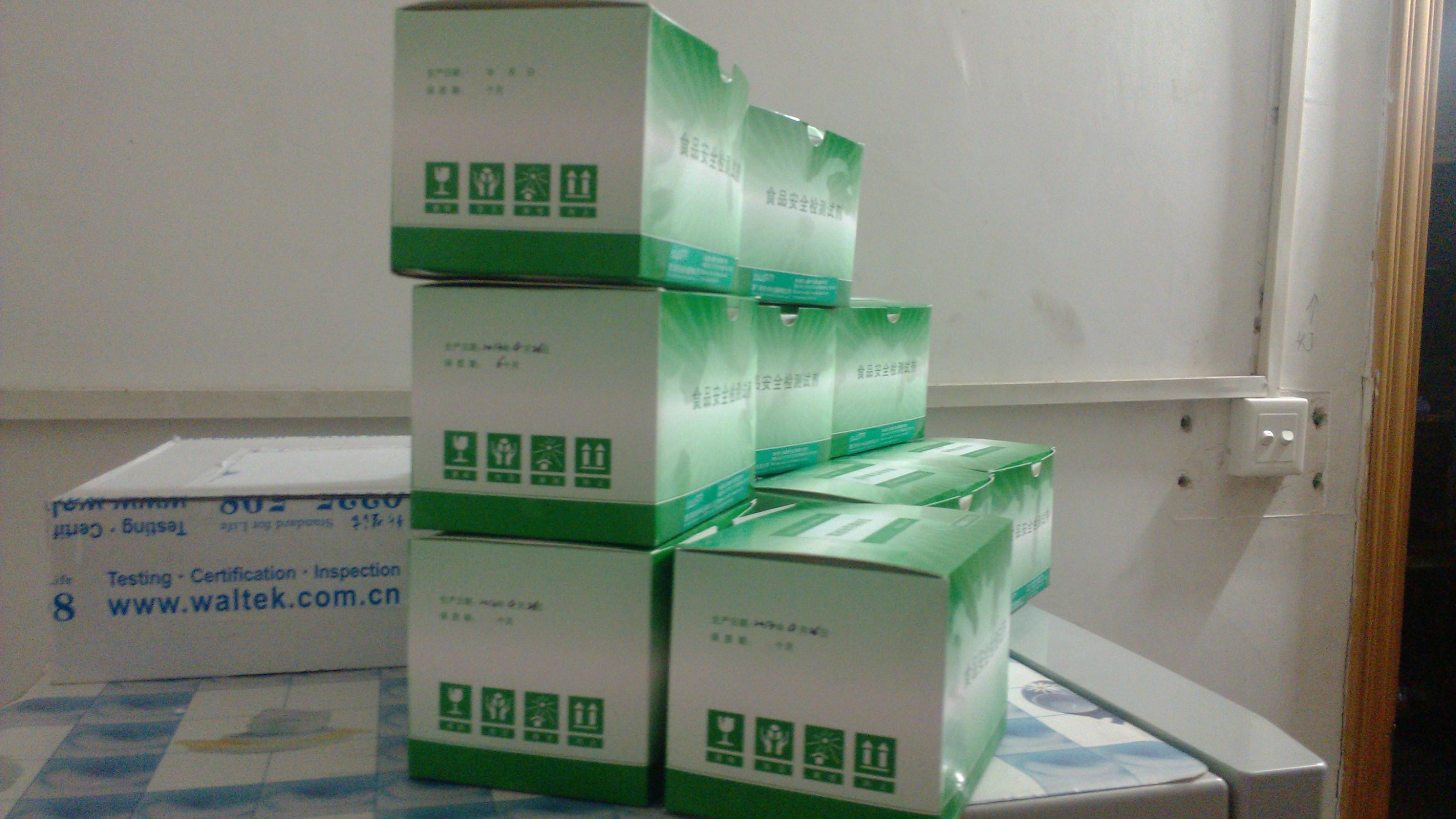 快速检测氰基拟除虫菊酯类农药的残留情况