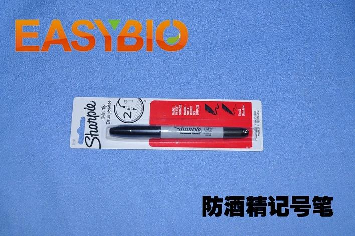 美国三福双头记号笔 防水 marker笔
