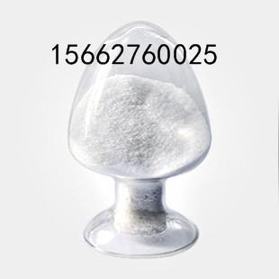 盐酸二甲双胍厂家原料