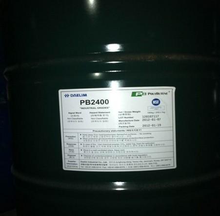 聚异丁烯PB2400价格报价