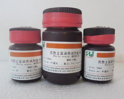 草酸铵结晶紫染色液