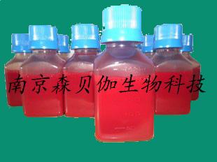 6%小鼠红细胞现货供应