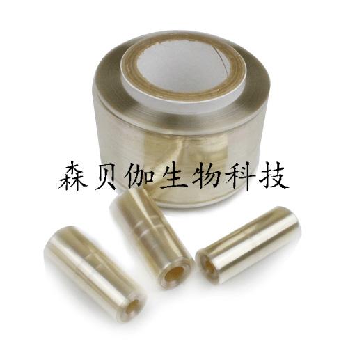 MD34-14KD透析袋,MD34透析袋(截留分子量14000)供应