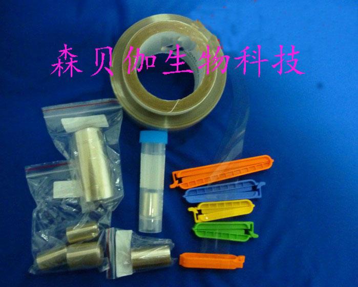 透析袋(截留分子量14000,压平宽度55mm,直径35mm)供应