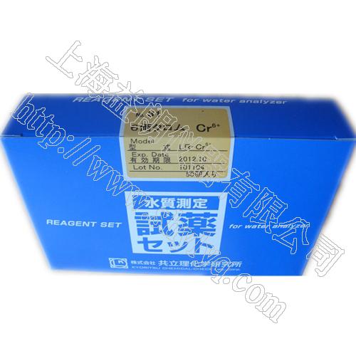 日本Kyoritsu LR-Fe2+-D型二价铁(低浓度)水质测定用试药