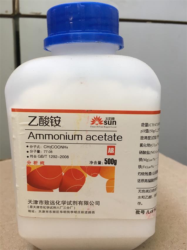 批发供应 乙酸铵 分析纯AR500g 化学试剂