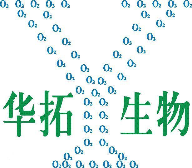 深圳多肽合成、深圳多肽定制与修饰
