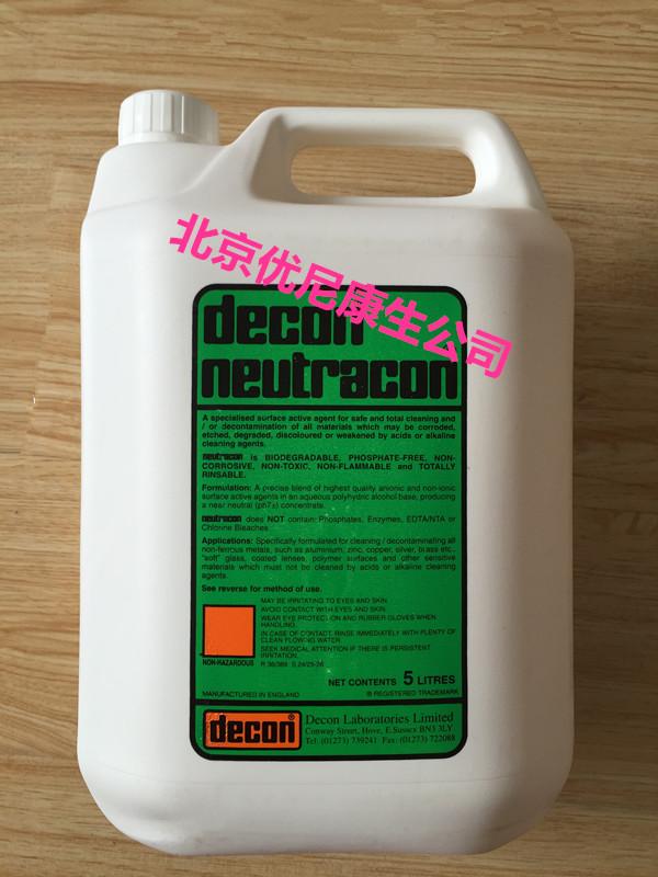 英国迪康90—Decon 90玻璃清洗剂 北京代理