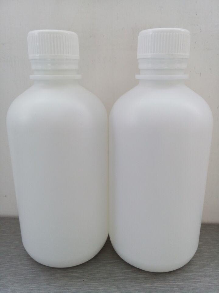 化学发光低值封闭剂
