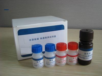 农药残留快速检测试剂(行标500样/盒)