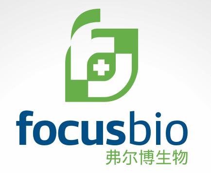 广州弗尔博生物科技有限公司