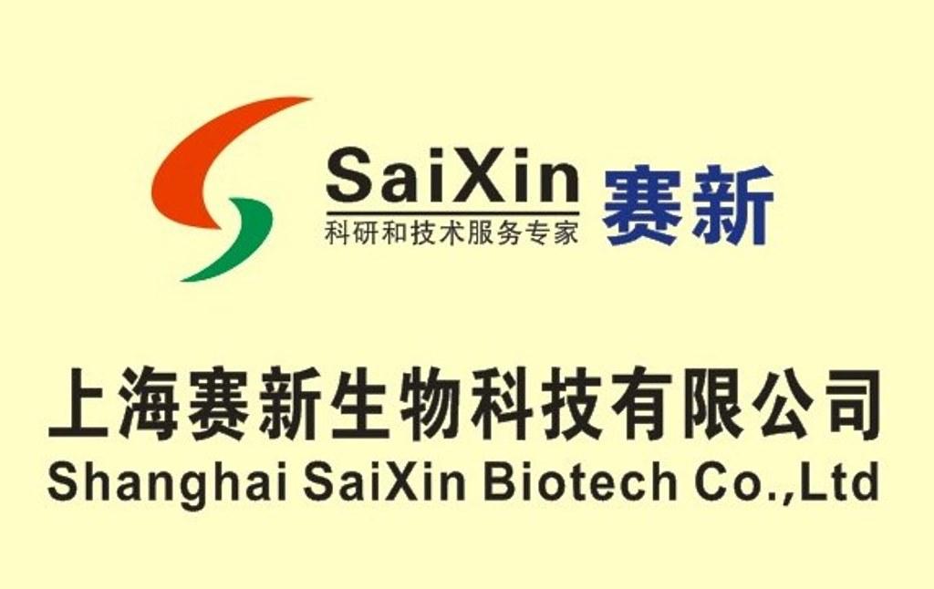 上海赛新生物科技有限公司