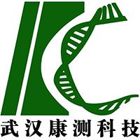 武汉康测科技有限公司