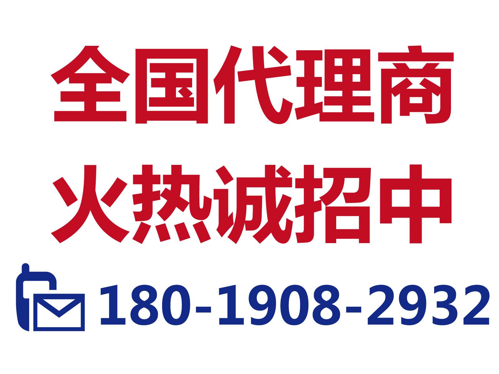 上海惠研生物科技有限公司