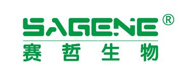 广州赛哲生物科技股份有限公司