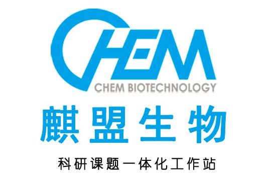 上海麒盟生物科技有限公司