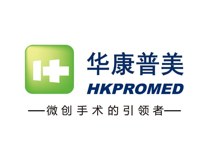 hkpromed